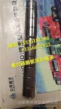 重汽豪沃T7H 离合器踏板滚针轴承/K2000
