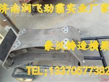 豪沃铸造横梁厂豪沃铸造横梁价格豪沃铸造横梁专卖/13370577382