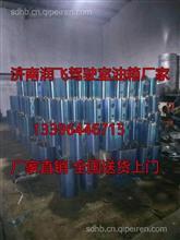 华凌汉马油箱 汉马H7油箱价格 汉马油位传感器总成 厂家批发油箱