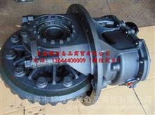 减速器总成 差速器总成 DZ95129320010/减速器总成 差速器总成 DZ95129320010