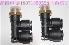 RQ831/RQ834快速接头商用车东风天龙天锦大力神原装气管接头快接/RQ831/RQ834-----