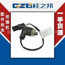 江西小松PC70-8液压挖机压力开关原装批发YQ5.513.314