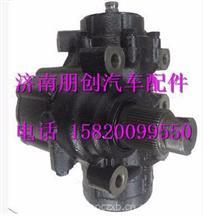 H0340170002A0福田欧曼轩景6系动力转向器方向机转向机/H0340170002A0