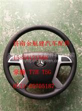 重汽豪沃EGR四气门发动机排气门座圈VG1540040007/VG1540040007