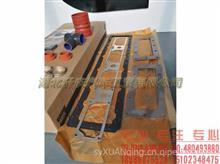适配东风康明斯QSZ13/ISZ13系列发动机 齿轮室C2899853