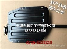 供应发动机配件/底盘件/东风汽车系列  1307Q68-010