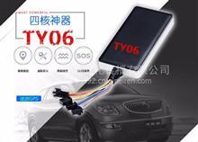 北京汽车定位器安装廊坊车载gps定位系统涿州汽车跟踪器