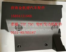 重汽豪沃EGR发动机 节温器盖VG1540040232/VG1540040232
