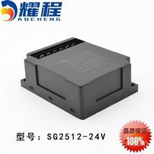 一汽解放奥威J6电子闪光控制器 SG2512-24V /SG2512-24V
