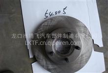 5405汽配专供各种车系优质刹车盘、刹车鼓/ 5405