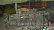 重汽豪沃T5G驾驶室离合器踏板组合支架 /WG9625551000