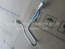 上柴发动机配件国三高压油管第四根/D26C-004-801 B