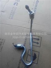 上柴发动机配件国三高压油管第五根/D26C-005-801 B