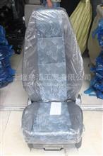 东风天龙/大力神原厂司机座椅总成/6800010-C0203