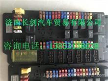 豪泺ZZ2197ZZ1167中央配电装置军车专用/WG9716580020