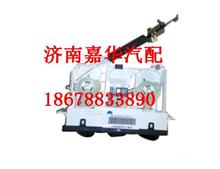 WG1682827009重汽新斯太尔D7B空调控制面板(手动)/WG1682827009