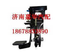 WG9323230051重汽新斯太尔离合器踏板总成/WG9323230051