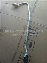 上柴发动机配件D6114B.国三高压油管第一根/D26C-001-801 B