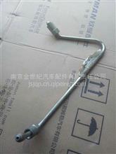 上柴发动机配件国三高压油管第二根/D26C-002-801 B