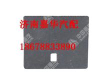WG1682917004重汽新斯太尔D7B右后地板阻尼板/WG1682917004