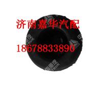 WG1684937013重汽新斯太尔橡胶衬套/WG1684937013