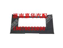 WG1682617014重汽新斯太尔D7B后围内衬总成/WG1682617014