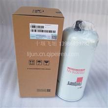 SH4110219202A0-1A2076福田ISG长效油水分离器/SH4110219202A0-1A2076