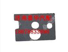 WG1682917005重汽新斯太尔D7B发动机罩前部阻尼板/WG1682917005