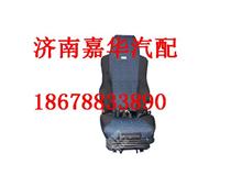 810W61140-6006重汽汕德卡C7H左座椅安全带总成/810W61140-6006