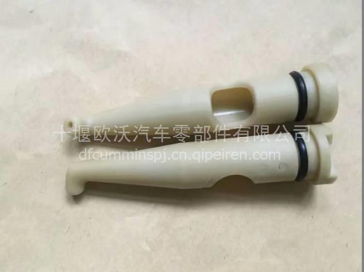 供应重庆康明斯K50发动机活塞冷却喷嘴总成/3044464