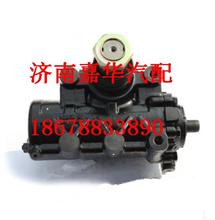 DZ9114470075陕汽德龙M3000德龙X3000方向机动力转向器总成/DZ9114470075