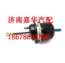 SZ905000742陕汽德龙M3000德龙X3000膜片弹簧制动气室/SZ905000742