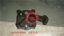WG2203240005重汽豪沃重汽变速箱油泵总成原厂装车件/WG2203240005