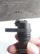 3602130-60D解放汽车凸轮轴转速传感器 /3602130-60D