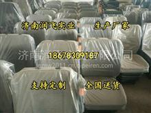 解放驾驶室汽车座椅 驾驶室气囊主座椅 座椅总成 驾驶室减震座椅/18678309187