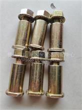 新天龙 连接销-前吊杆上支架 规格:25*74;/2906047-T38H0