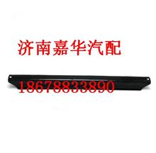 DZ95189761040陕汽德龙M3000德龙X3000U型隔板(165A蓄电池用)/DZ95189761040