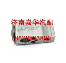 DZ13241821115陕汽德龙M3000德龙X3000膨胀阀(F2000用)/DZ13241821115