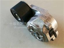 供应西安康明斯M11/QSM11发动机皮带涨紧轮2871294/2871294