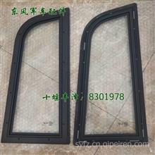 56C24-02030东风猛士军车配件EQ2050B后尾门三角窗玻璃后侧窗玻璃/56C24-02030