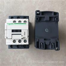 新能源金龙客车空调控制开关接触器LC1D18BDC/LC1D18BDC/LC1D38QC