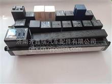 宇通客车中央电器盒ZH-96B ZK6800D/宇通客车ZK6800D
