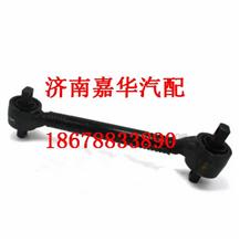 DZ9114520275陕汽德龙M3000德龙X3000下推力杆总成(橡胶推力杆)/DZ9114520275