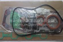 适用于康明斯QSB3.3发动机修理包/C4955996