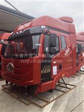 原厂J6驾驶室/5000990bb27