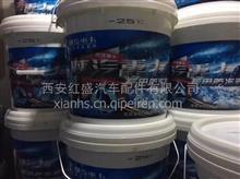 陕汽德龙、奥龙防冻液-25°(10kg/桶)/BYMR211001000110-25