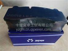 元丰东风天龙22.5寸碟刹摩擦片 品质保证 量大从优/YF3502DR01-040