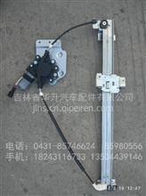 一汽解放J6P原厂左车门玻璃电动升降器总成/6104025AA01