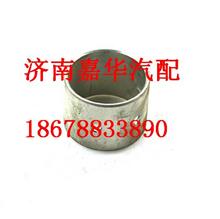 VG1246030010重汽D12发动机连杆衬套/VG1246030010