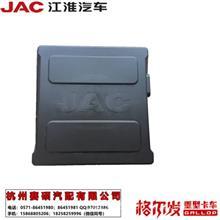 JAC江淮格尔发亮剑重卡货车配件K系A系电瓶盖蓄电池盖/电话:18258259996